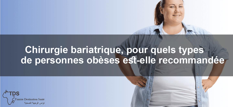chirurgie-bariatrique