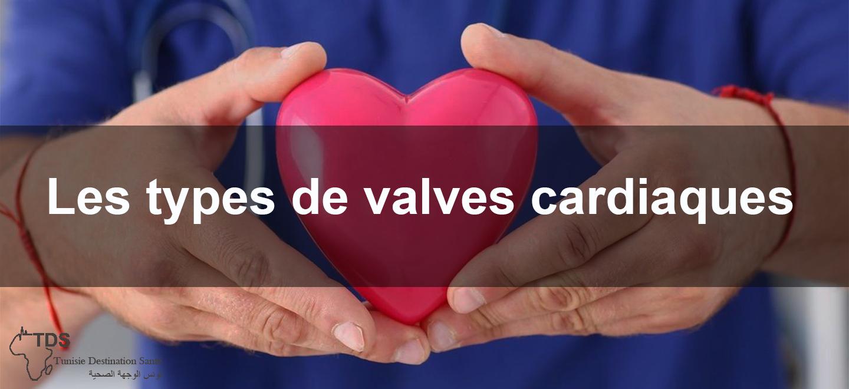 Les-types-de- valves- cardiaques