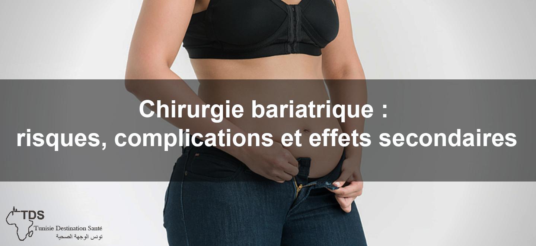 Chirurgie-bariatrique-risques-complications-et-effets-secondaires