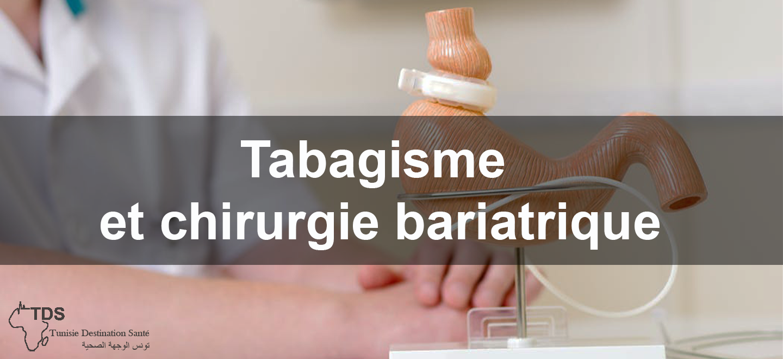 Tabagisme et chirurgie bariatrique