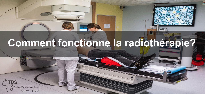 comment-fonctionne-radiotherapie
